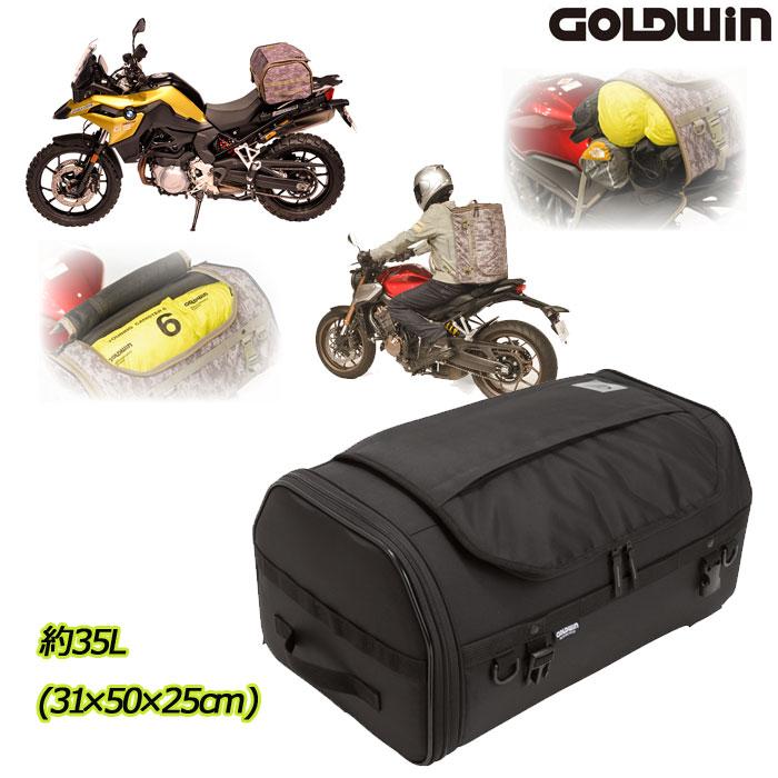 GOLDWIN 〔WEB価格〕GSM27008 X-OVERリアバッグ 35 ブラック(K)◆全4色◆