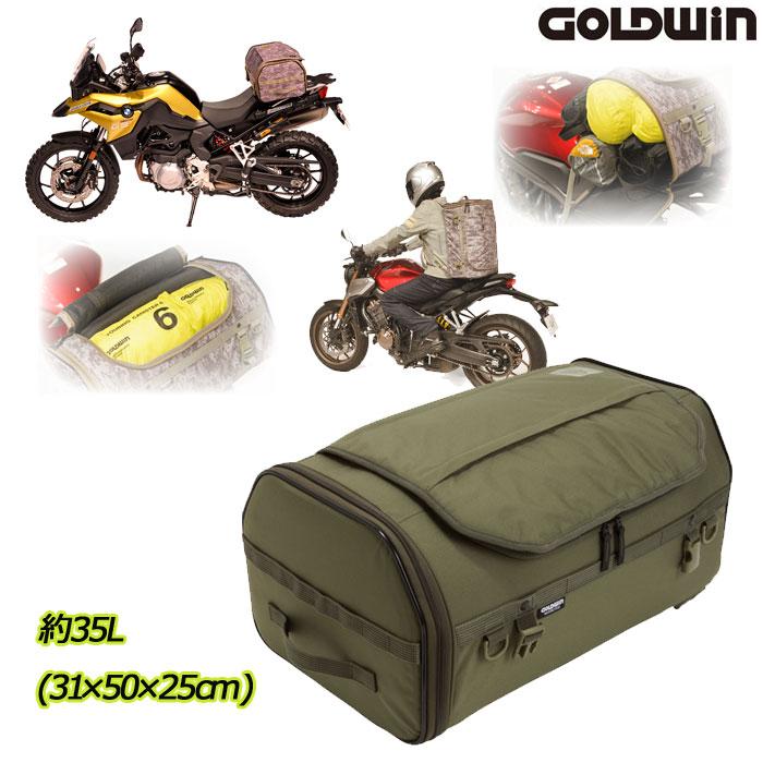 GOLDWIN 〔WEB価格〕GSM27008 X-OVERリアバッグ 35 オリーブ(OV)◆全4色◆