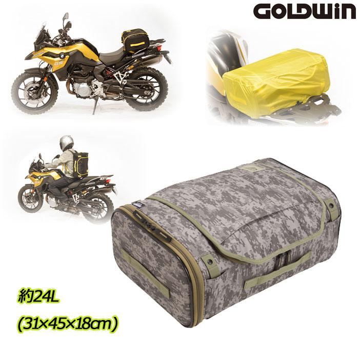 GOLDWIN 〔WEB価格〕GSM27009 X-OVERリアバッグ 24 デジタルデザート(DD)◆全4色◆  ☆MONOマガジン2020年3月16日号掲載☆