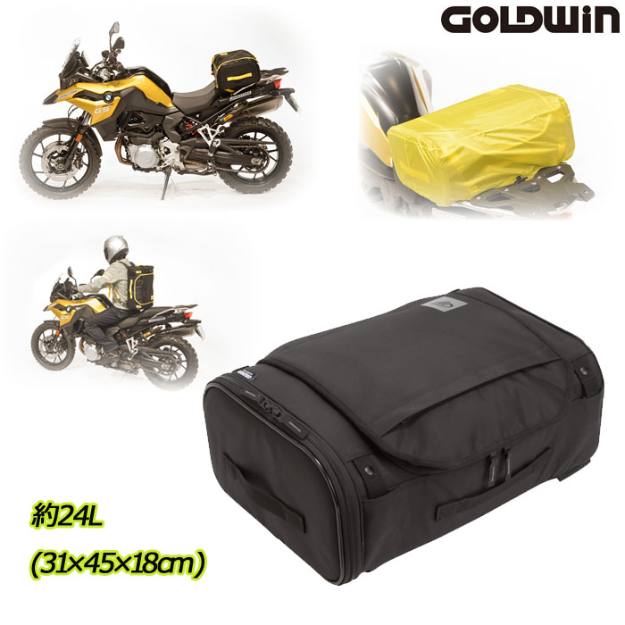 GOLDWIN 〔WEB価格〕GSM27009 X-OVERリアバッグ 24 ブラック(K)◆全4色◆ ☆MONOマガジン2020年3月16日号掲載☆