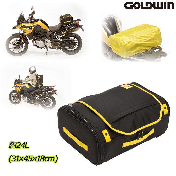 GOLDWIN 〔WEB価格〕GSM27009 X-OVERリアバッグ 24 ブラック×イエロー(KY)◆全4色◆ ☆MONOマガジン2020年3月16日号掲載☆