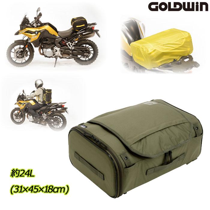 GOLDWIN 〔WEB価格〕GSM27009 X-OVERリアバッグ 24 オリーブ(OV)◆全4色◆ ☆MONOマガジン2020年3月16日号掲載☆