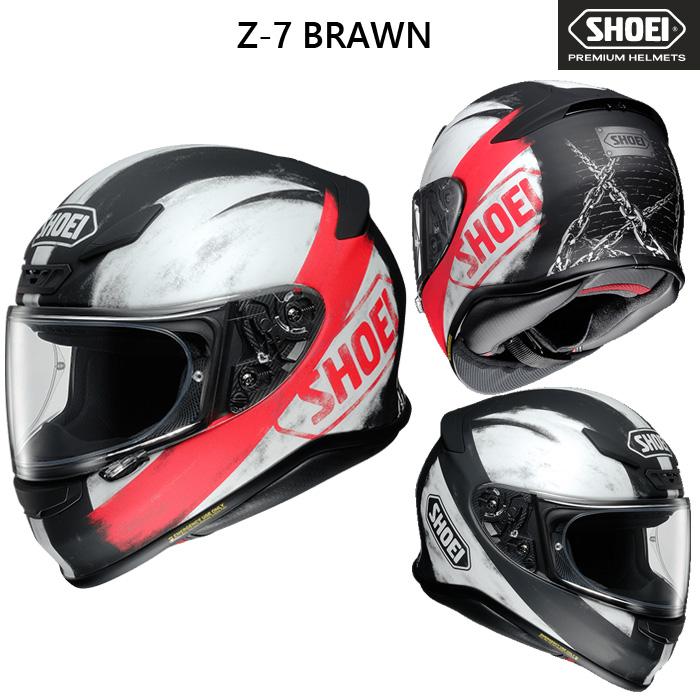 SHOEI ヘルメット 〔WEB価格〕Z-7 BRAWN 【ゼット-セブン ブローン】 フルフェイスヘルメット