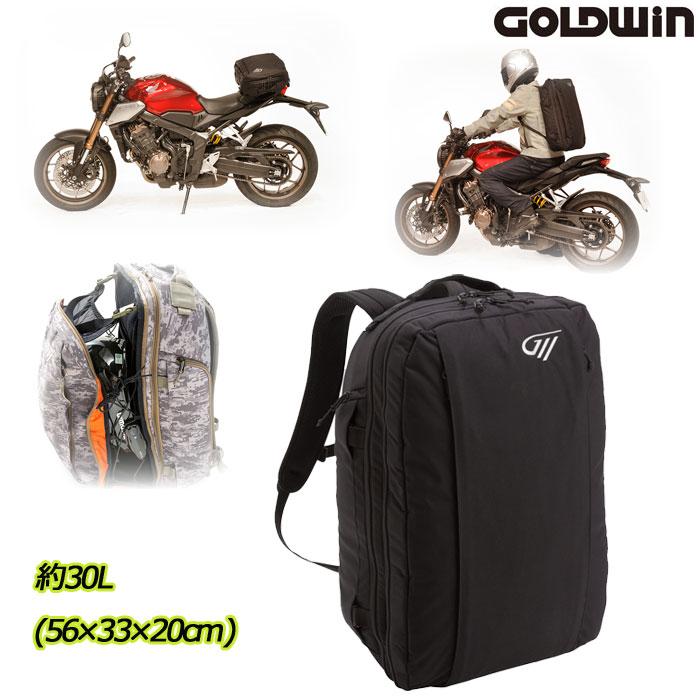 GOLDWIN GSM27010 X-OVER デイパック 30 ブラック(K)◆全3色◆