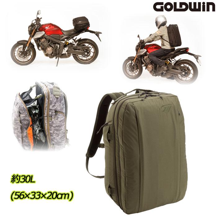 GOLDWIN 〔WEB価格〕GSM27010 X-OVER デイパック 30 オリーブ(OV)◆全3色◆  ☆MONOマガジン2020年3月16日号掲載☆