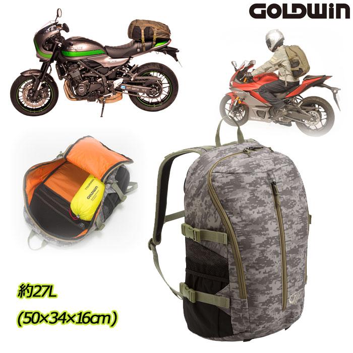 GOLDWIN 〔WEB価格〕GSM27011 X-OVER デイバック 27 デジタルデザート(DD)◆全3色◆