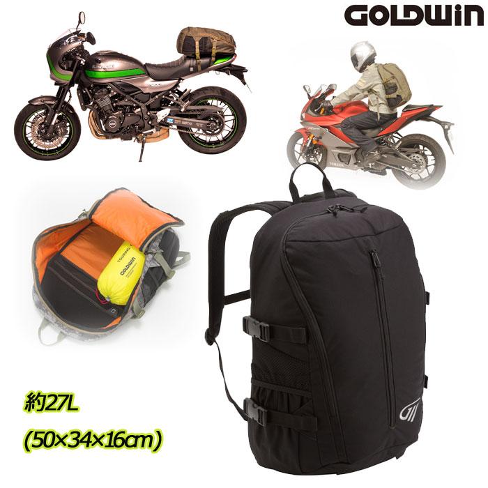GOLDWIN 〔WEB価格〕GSM27011 X-OVER デイバック 27 ブラック(K)◆全3色◆