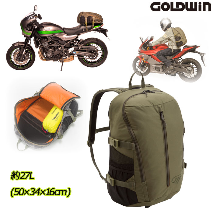 GOLDWIN GSM27011 X-OVER デイバック 27 オリーブ(OV)◆全3色◆