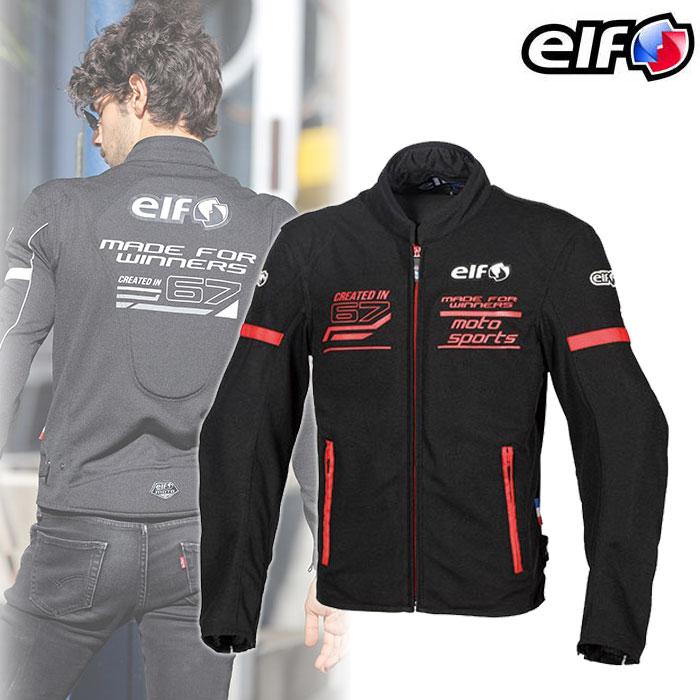 elf EJ-S102 フレッドメッシュジャケット