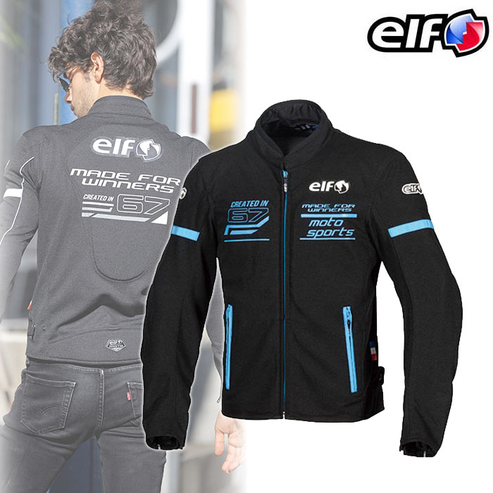 elf 〔WEB価格〕EJ-S102 フレッドメッシュジャケット 春夏用 ブルー◆全5色◆