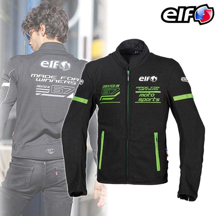 elf 〔WEB価格〕EJ-S102 フレッドメッシュジャケット 春夏用 グリーン◆全5色◆
