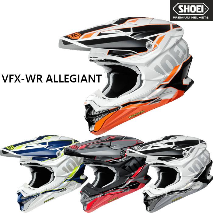 SHOEI ヘルメット 〔WEB価格〕VFX-WR ALLEGIANT 【ブイエフエックス-ダブルアール アレジアント】 オフロードヘルメット