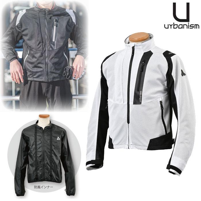 〔WEB価格〕★新作★ UNJ-078 ライドメッシュジャケット WHITE ◆全3色◆