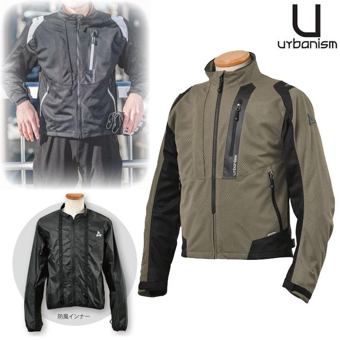 J-AMBLE 〔WEB価格〕★新作★ UNJ-078 ライドメッシュジャケット SOIL GRAY ◆全3色◆