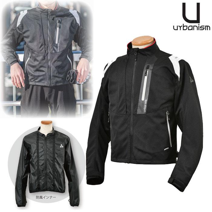 J-AMBLE 〔WEB価格〕 UNJ-078 ライドメッシュジャケット BLACK ◆全3色◆