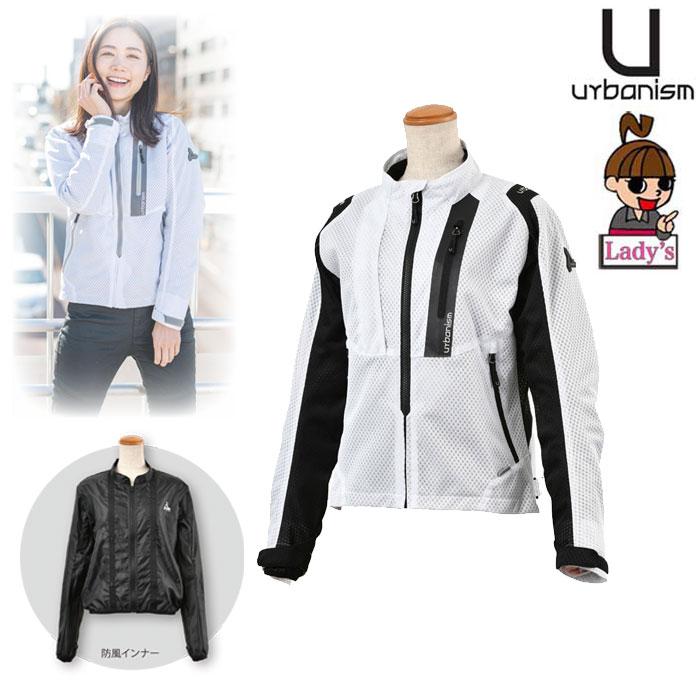 J-AMBLE 〔WEB価格〕 【レディース】UNJ-078Wライドメッシュジャケット WHITE/BLACK ◆全2色◆