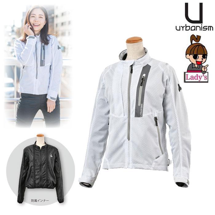J-AMBLE 〔WEB価格〕 【レディース】UNJ-078W ライドメッシュジャケット WHITE ◆全2色◆