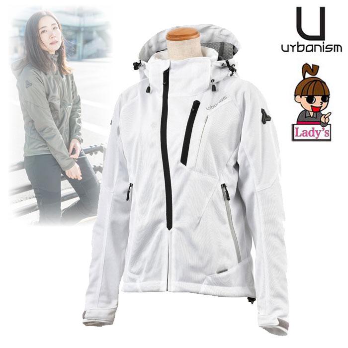 【レディース】 UNJ-079W フードメッシュジャケット WHITE ◆全3色◆