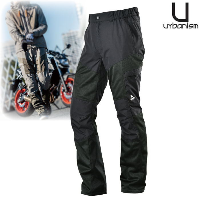 〔WEB価格〕UNP-125 メッシュベントパンツ BLACK ◆全2色◆
