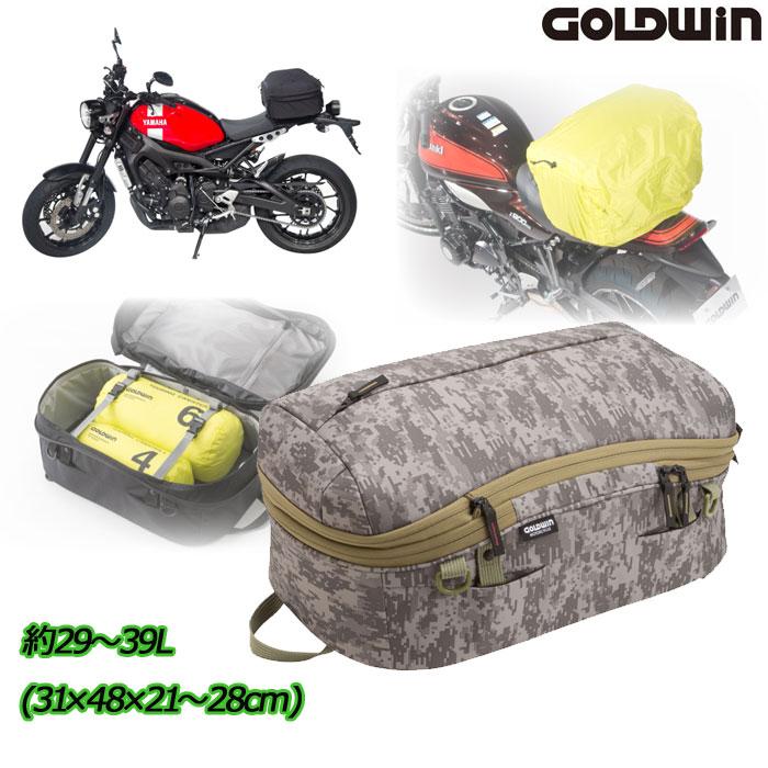 GOLDWIN 〔WEB価格〕GSM27904 X-OVERリアバック39 デジタルデザート(DD)◆全3色◆