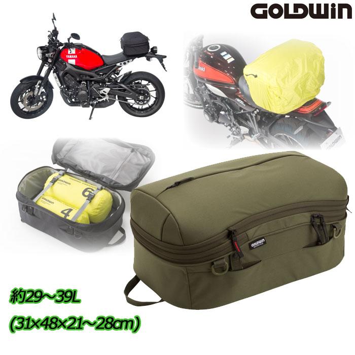 GOLDWIN 〔WEB価格〕GSM27904 X-OVERリアバック39 オリーブ(OV)◆全3色◆