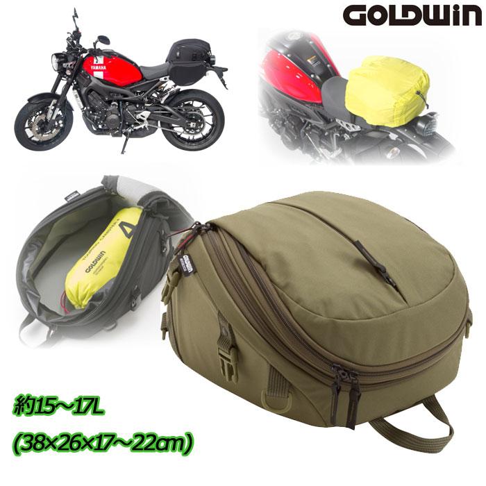 GOLDWIN 〔WEB価格〕GSM27905 X-OVERシートバッグ17 オリーブ(OV)◆全3色◆  ☆MONOマガジン2020年3月16日号掲載☆