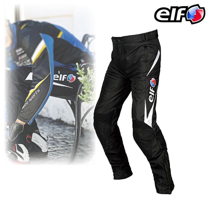 elf 〔WEB価格〕EP-S301  エステートスポルトパンツ ブラック◆全2色◆