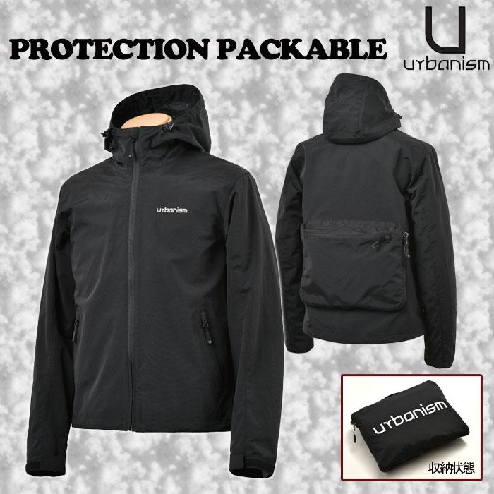J-AMBLE UNJ-082 プロテクションパッカブルジャケット