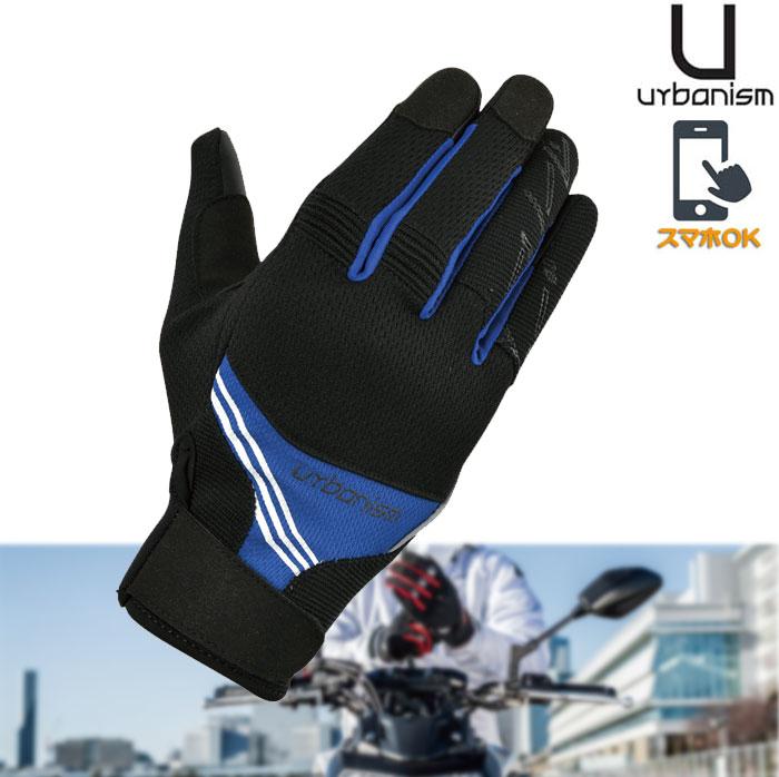 J-AMBLE UNG-232 ストリートライドメッシュグローブ BLUE ◆全4色◆