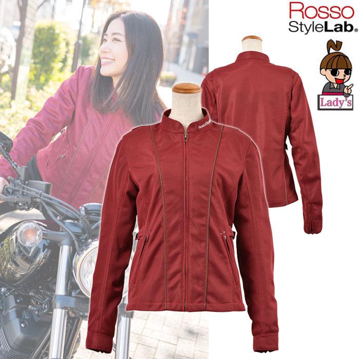 J-AMBLE 〔WEB価格〕【レディース】 防風インナー付スタイルアップメッシュジャケット RED ◆全4色◆