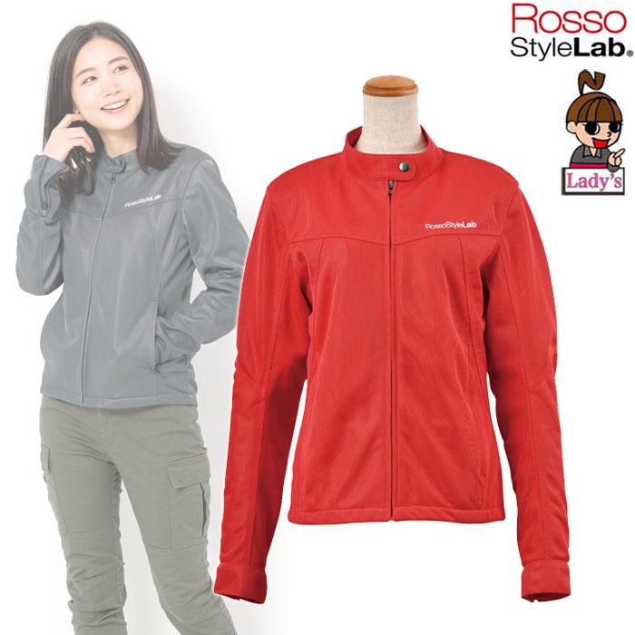 〔WEB価格〕★新作★【レディース】 ROJ-88 スタイルアップスタンダードメッシュジャケット PINK RED ◆全4色◆