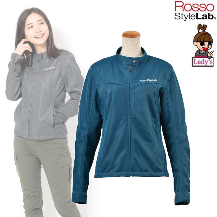 J-AMBLE 〔WEB価格〕(レディース)ROJ-88 スタイルアップスタンダードメッシュジャケット BLUE GREEN ◆全4色◆