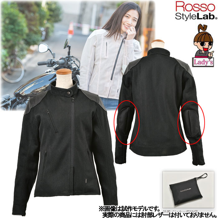 J-AMBLE (レディース) ROJ-93 レザープロテクトライダースメッシュジャケット BLACK ◆全2色◆