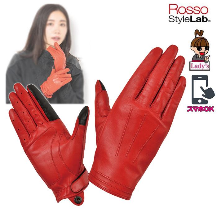 J-AMBLE 【レディース】 RSG-313 オールシーズンレザーグローブ RED ◆全4色◆