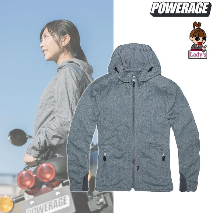 POWERAGE 〔WEB価格〕★新作★【レディース】PJ-20103 イージーライドパーカー