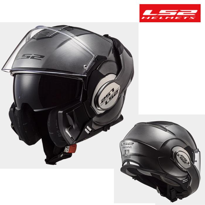 LS2 HELMETS 〔WEB価格〕MHR ヘルメット LS2  VALIANT バリアント フルフェイスヘルメットとジェットヘルメットの融合モデル