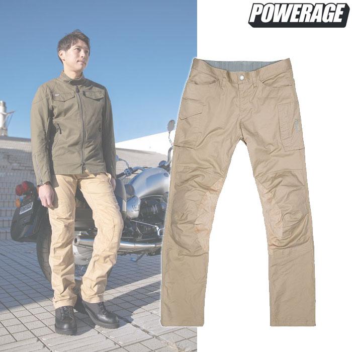 POWERAGE 〔WEB価格〕PP-20130 コットンカーゴパンツ チノ◆全4色◆