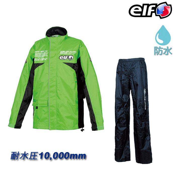 elf 〔WEB価格〕★新作★ELR-3291 レインスーツ グリーン◆全4色◆