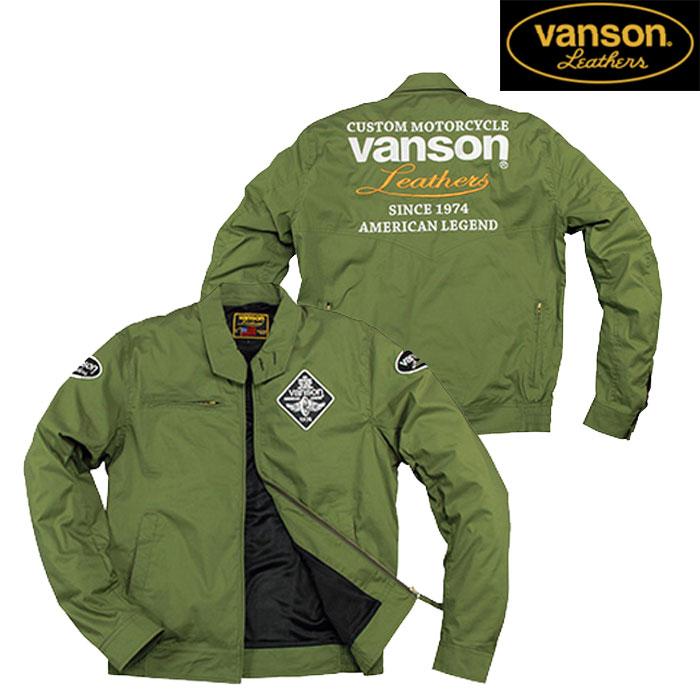 VANSON VS20105S ナイロンジャケット カーキ◆全3色◆