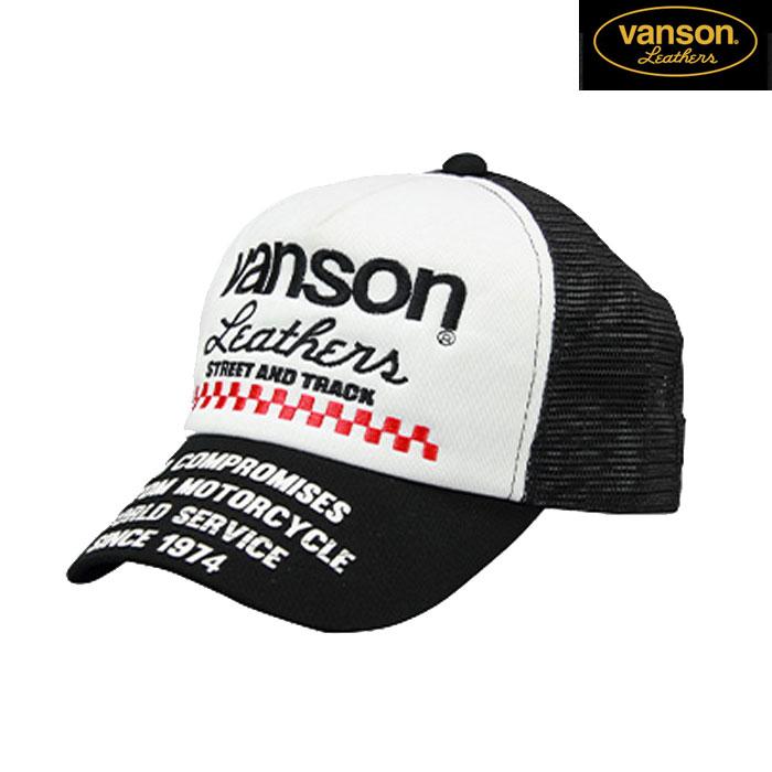 VANSON VS20703S メッシュキャップ 春夏用 ブラック/ホワイト◆全3色◆