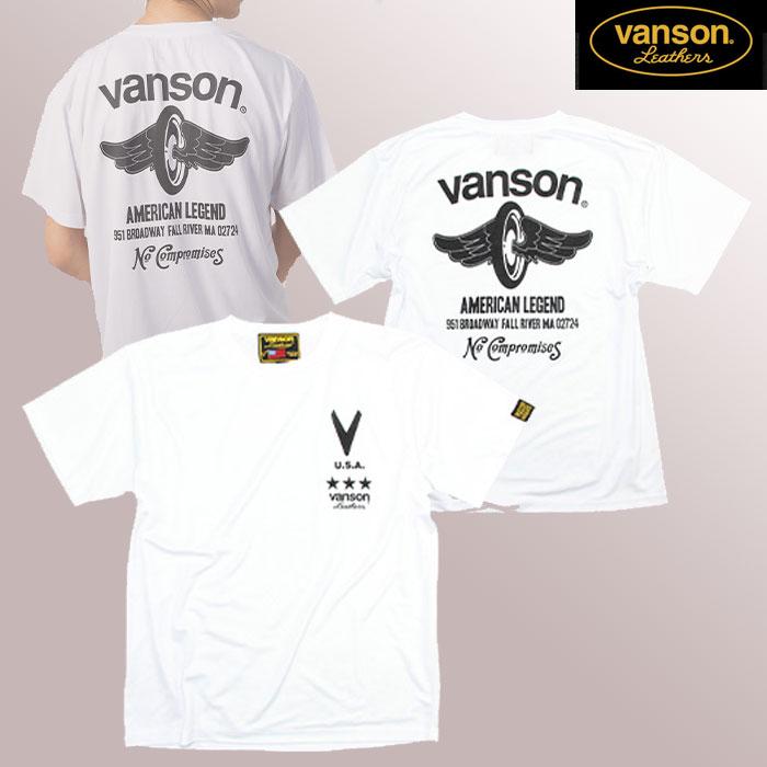 VANSON VS20802S メッシュTシャツ 春夏用 ホワイト/ブラック◆全3色◆