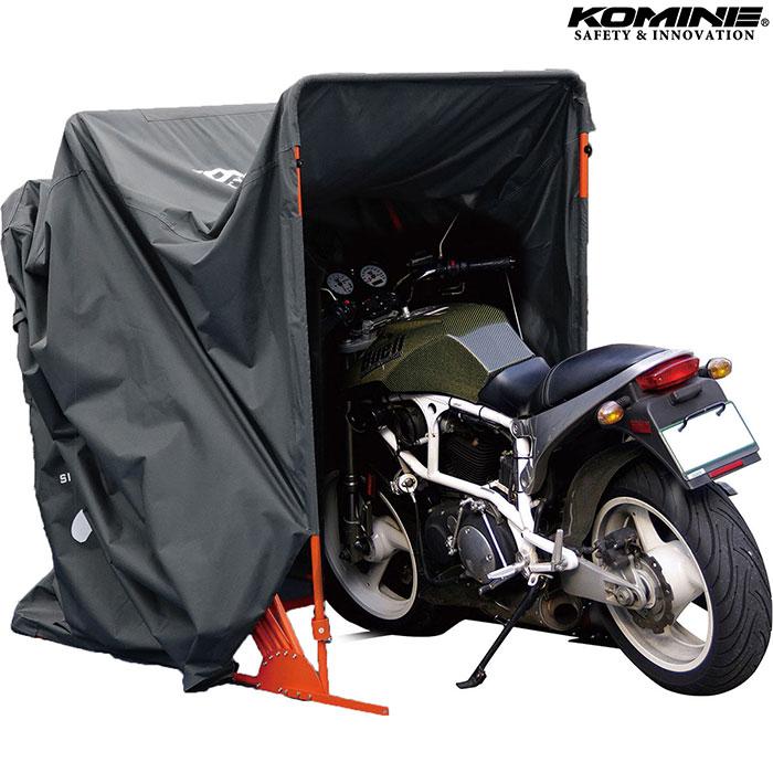 komine 〔WEB価格〕AK-133 モーターサイクルドームF