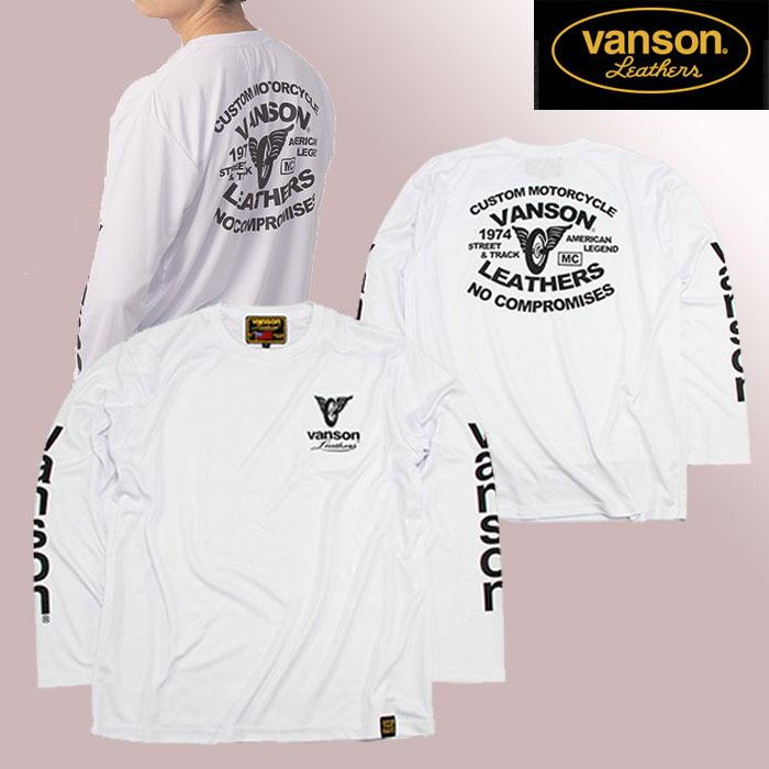 VANSON VS20804S メッシュ ロンT 春夏用 ホワイト/ブラック◆全3色◆