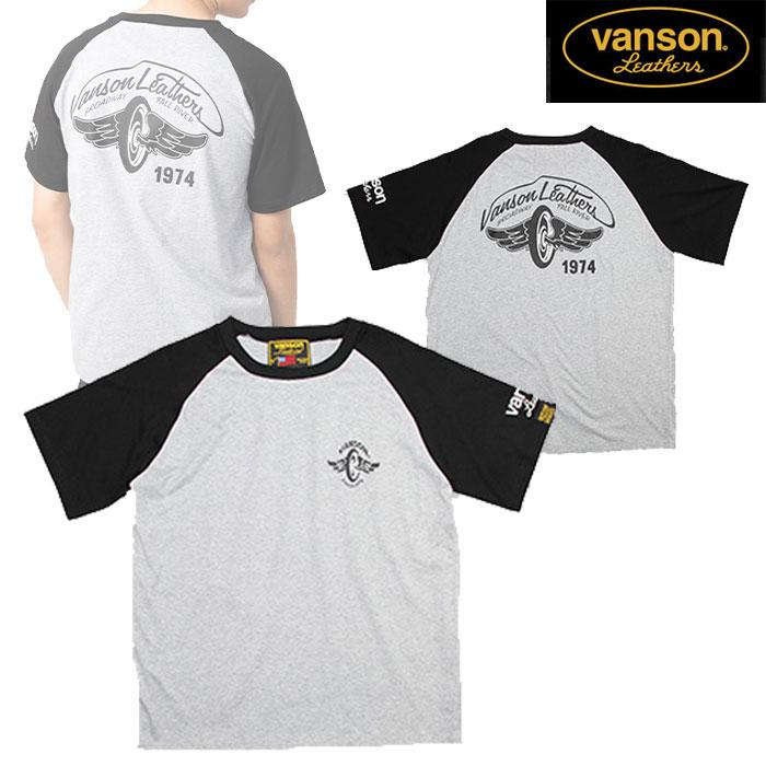 VANSON VS20805S コットンラグランTシャツ グレー/ブラック◆全3色◆