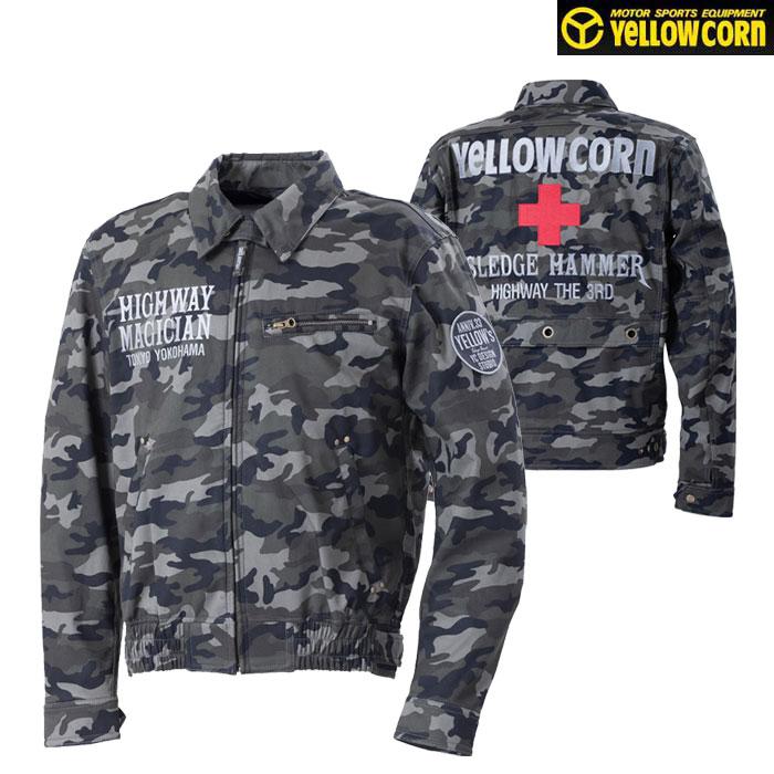 〔WEB価格〕★新作★YB-0100 コットンツイルジャケット カモフラージュ◆全5色◆