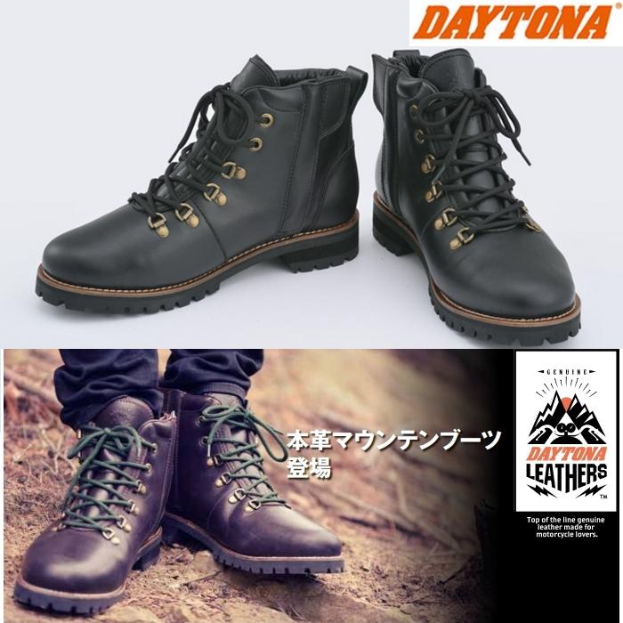 DAYTONA HBS-005 マウンテンブーツ ブラック