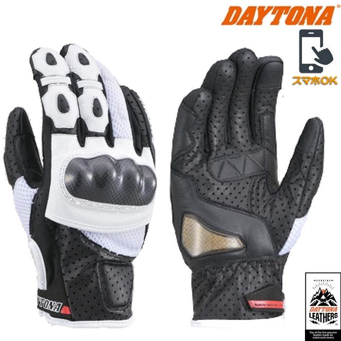 DAYTONA HBG-053 スポーツメッシュグローブ  ブラック/ホワイト◆全3色◆