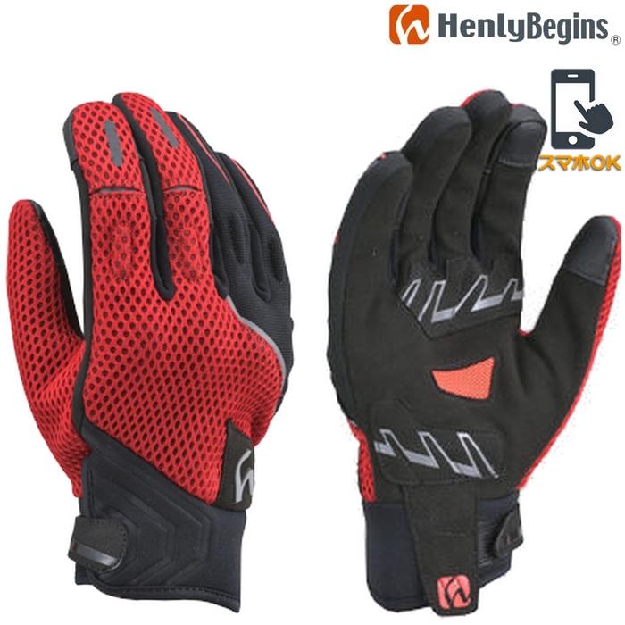 HenlyBegins HBG-054  メッシュプロテクトグローブ  レッド◆全4色◆