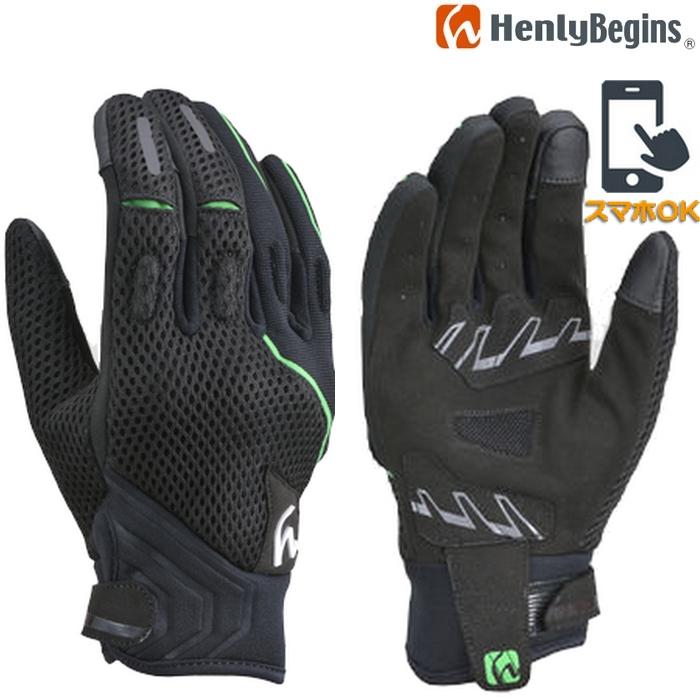 HenlyBegins HBG-054  メッシュプロテクトグローブ  ブラック/グリーン◆全4色◆