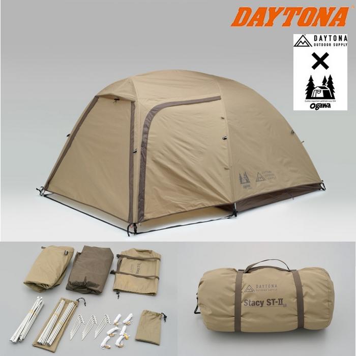 DAYTONA 〔WEB価格〕DAYTONA × Ogawa ツーリングテント ST-Ⅱ サンドベージュ 16030